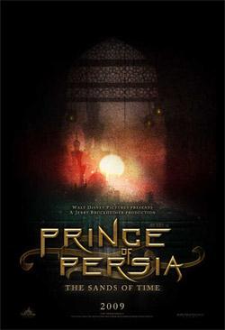 prince1b.jpg