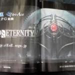 eternity6
